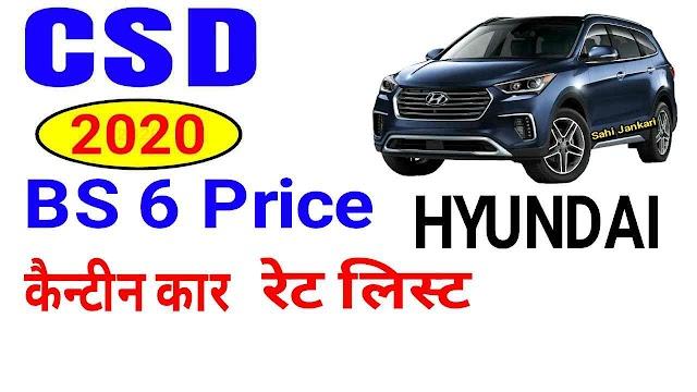 CSD price list of Cars BS6 Hyundai 2020