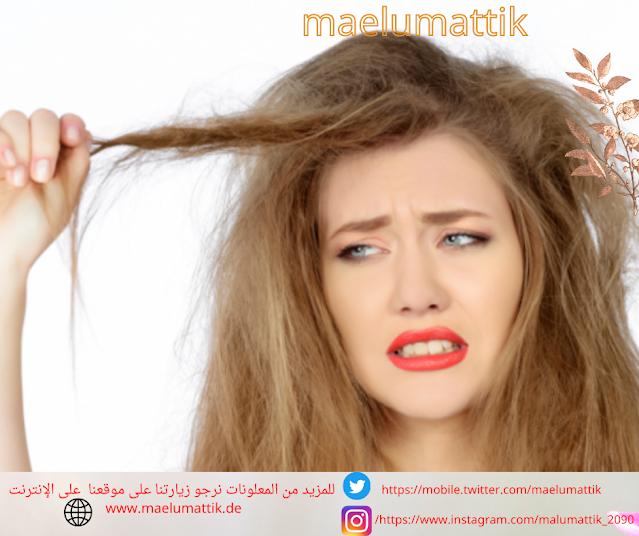 أفضل-طرق- علاج-جفاف-الشعر- وتساقطه- 2021