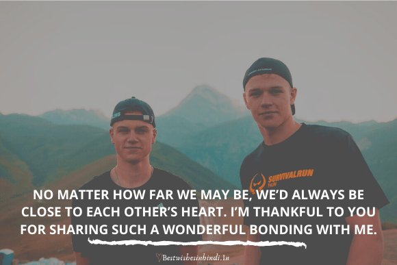 thank you letter to my younger brother, thank you letter to brother, thank you message for brother, message to brother, birthday wishes for brother