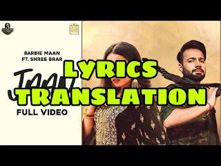 Jaan Lyrics in English | With Translation | – Barbie Maan