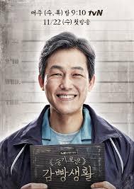 Sinopsis Prison Playbook Korean Drama