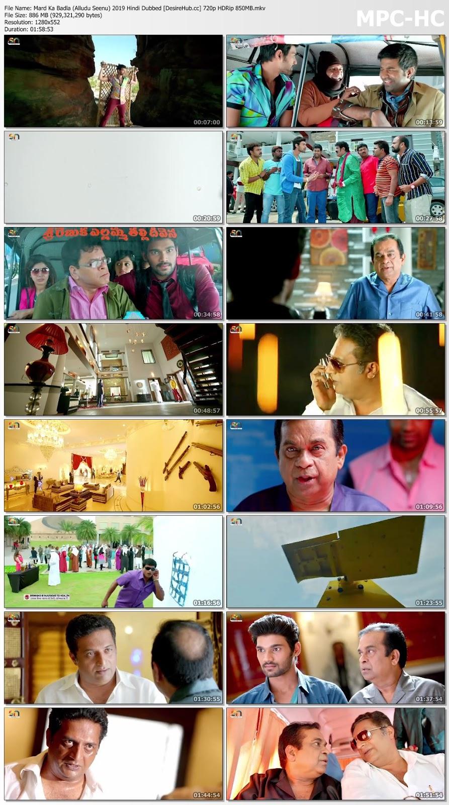 Mard Ka Badla (Alludu Seenu) 2019 Hindi Dubbed 480p HDRip 350MB Desirehub