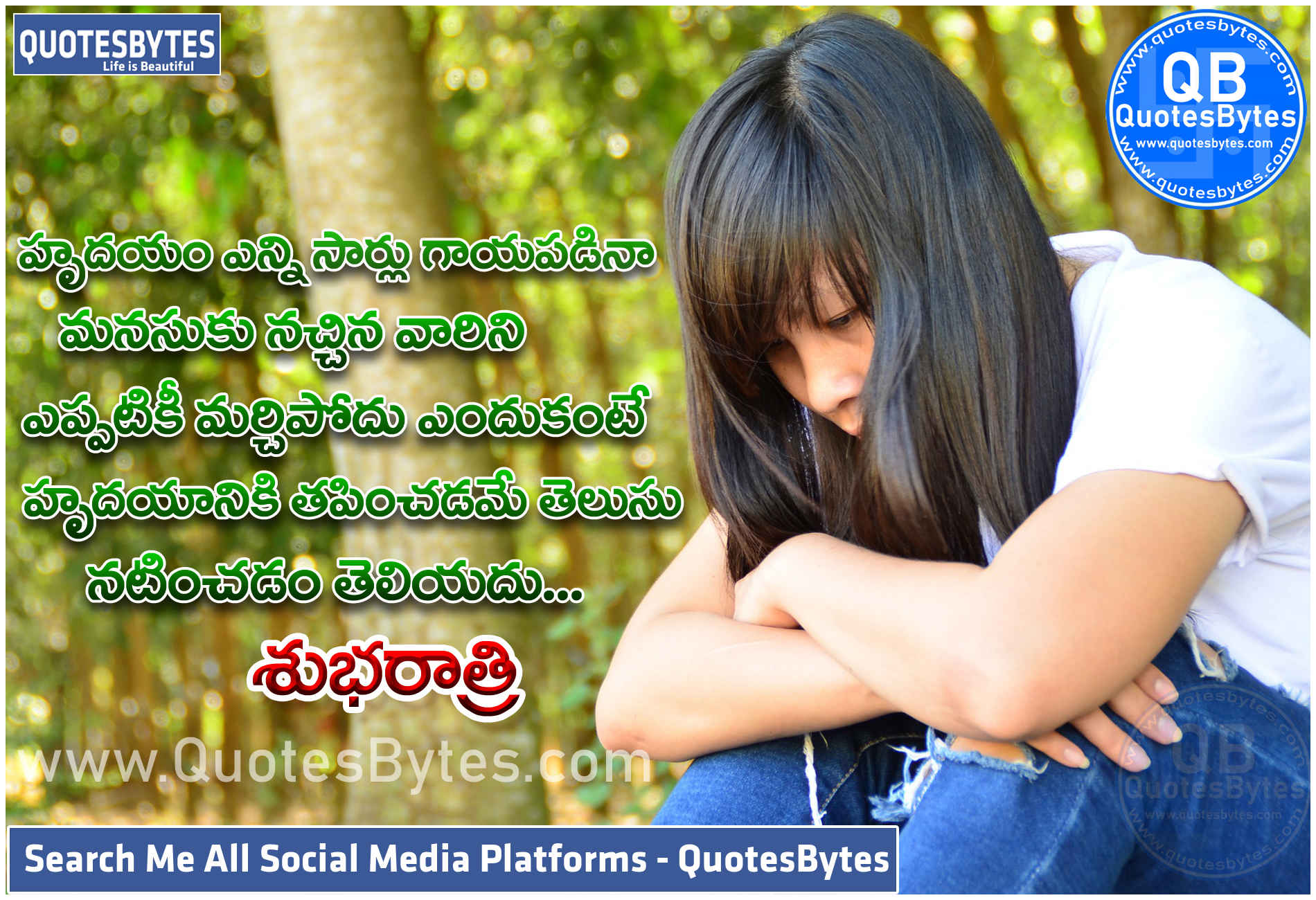 Telugu Good Night Inspirational Quotes- Telugu Messages-Telugu Good Night motivational quotes Good Night Quotes in Telugu BEST GOOD NIGHT QUOTES IN TELUGU – POPULAR TELUGU QUOTES Here are good night quotes in Telugu text, Telugu good night kavithalu, good night quotes to share with friends, Best Telugu Good Night whatsapp dp, good night quotes in Telugu for lovers, good night in the Telugu language, best good night whatsapp dp,Inspirational Good Night Quotes in Telugu, download good night quotes Telugu, telugu good night kavithalu, good night quotes in telugu, good night quotes in Telugu, Telugu good night images, and also good night images in Telugu, status quotes in telugu greetings and wishes, status Quotes, Telugu good night quotes, good night wishes in Telugu, good night messages in Telugu ,Telugu good night SMS and status ,good night quotes, heart touching good night quotes in telugu, wishes in telugu,Best Telugu Quotes and Good Night Quotes,TELUGU QUOTES GOOD NIGHT QUOTES, night wishes, great night wishes.good night quotes, wishes in telugu, Best good night pics, quotes, Telugu Good Night Quotes for Facebook whatsapp dp,status,Facebook good Night Quotes with Images, images and sayings, NEW HD wallpapers best images, Good night Telugu NEW cute and awesome images and wallpapers in HD Good night Telugu, Telugu WhatsApp, Best And Top Good Night In Telugu, Images, Quotes, Messages, Wishes. If you Are searching for good night quotes in Telugu, Telugu good night images, and also good night images in Telugu, Telugu good night quotes, good night wishes in Telugu, good night messages in Telugu and Telugu good night sms and status,Good Night Quotes in Telugu,Telugu Good Night Quotes for Whatsapp Status, Telugu Good Night Messages for whatsapp dp,status,Telugu Good Night Quotes for Whatsapp Status,Top Good Night Quotes in Telugu,TELUGU GOOD NIGHT QUOTES FOR WHATSAPP STATUS,Telugu Good Night Quotes for Whatsapp Status,Telugu Good Night Quotes for Whatsapp Status,Best Good