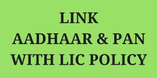 Link_Aadhaar_and_PAN_Number_With_LIC_Policy_Online /Offline