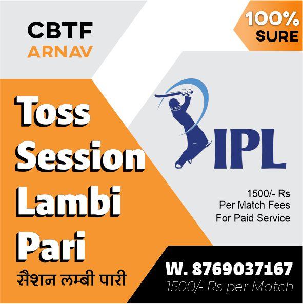 Session Lambi pari Match Prediction