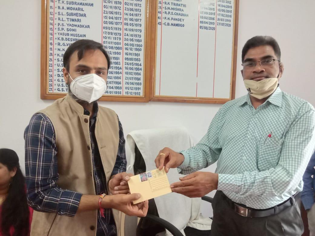 छिंदवाड़ा के महाराजा के नाम से  माय स्टांप के तहत डाक टिकट बना।