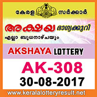 KERALA LOTTERY, kl result yesterday,lottery results, lotteries results, keralalotteries, kerala lottery, keralalotteryresult, kerala   lottery result, kerala lottery result live, kerala lottery results, kerala lottery today, kerala lottery result today, kerala lottery results   today, today kerala lottery result, kerala lottery result 30-08-2017, akshaya lottery results, kerala lottery result today akshaya,   akshaya lottery result, kerala lottery result akshaya today, kerala lottery akshaya today result, akshaya kerala lottery result,   AKSHAYA LOTTERY AK 308 RESULTS 30-08-2017, AKSHAYA LOTTERY AK 308, live AKSHAYA LOTTERY AK-308,   akshaya lottery, kerala lottery today result akshaya, AKSHAYA LOTTERY AK-308, today akshaya lottery result, akshaya lottery   today result, akshaya lottery results today, today kerala lottery result akshaya, kerala lottery results today akshaya, akshaya   lottery today, today lottery result akshaya, akshaya lottery result today, kerala lottery result live, kerala lottery bumper result,   kerala lottery result yesterday, kerala lottery result today, kerala online lottery results, kerala lottery draw, kerala lottery results,   kerala state lottery today, kerala lottare, keralalotteries com kerala lottery result, lottery today, kerala lottery today draw result