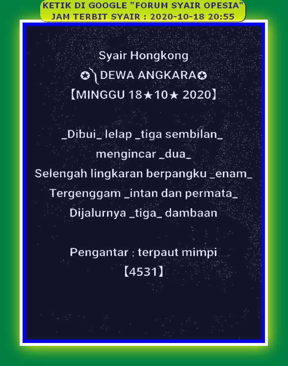 Kode syair Hongkong Minggu 18 Oktober 2020 54