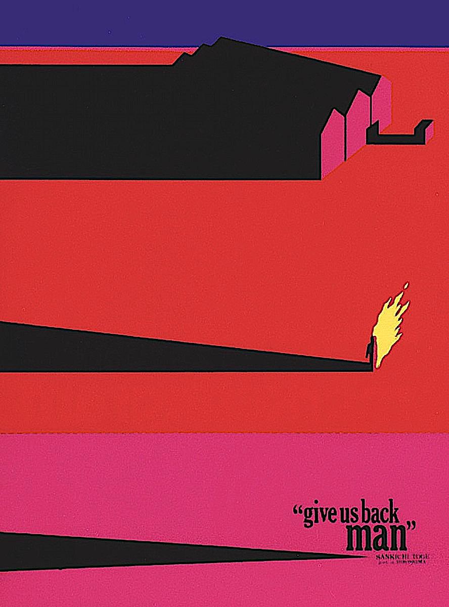 a 1969 Tsunehisa Kimura poster, Give Us Back Man