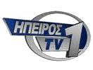 Epirus TV 1