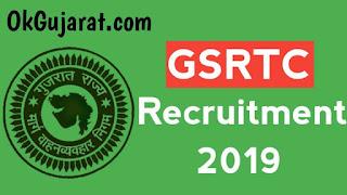 GSRTC Recuritment 2019
