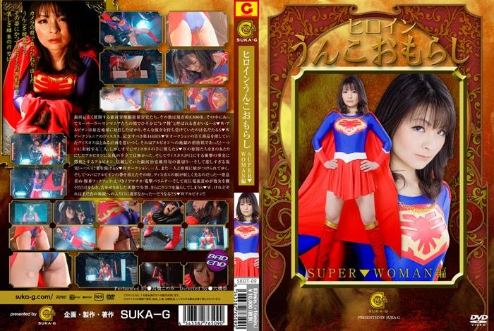 SKOT-09 Heroine Shitting Her Pants SUPER ▼ WANITA