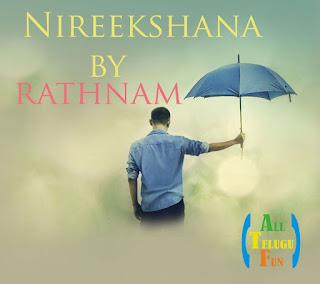 Nireekshana - a poem by rathnam. all telugu fun