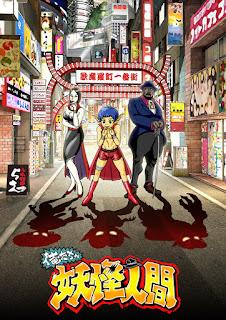 """Confirmado un nuevo anime basado en la franquicia """"Yokai Ningen Bem"""""""