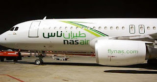 عروض الصيف اسعار تذاكر الطيران الى السعودية