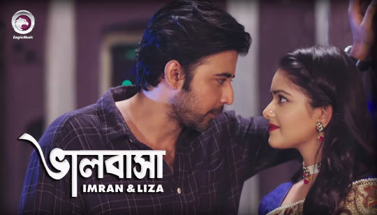 Bhalobasha by Imran And Liza