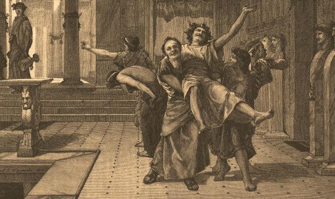 Celebración pagana al dios romano Lupercus