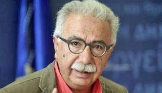 Αποσύρεται ρύθμιση από το σ/ν για την ίδρυση του Πανεπιστημίου Δυτικής Αττικής