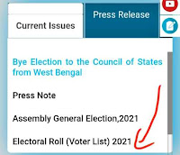 Electoral Roll (Voter List) 2021 West Bengal