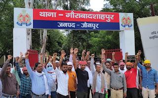 #JaunpurLive : गौराबादशाहपुर थाना पर ग्रामीणों ने किया  प्रदर्शन