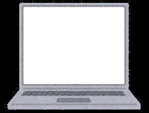 前から見たノートパソコンのイラスト
