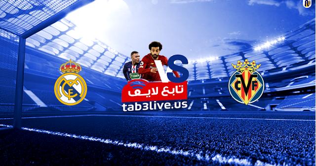 مشاهدة مباراة ريال مدريد وفياريال بث مباشر اليوم 2020/11/21 الدوري الإسباني