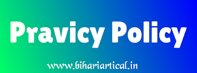 Pravicy Policy