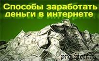 увеличение прибыли с буксов