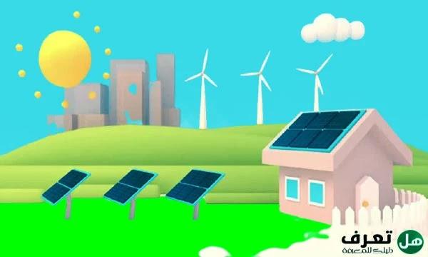 مميزات الطاقة الشمسية