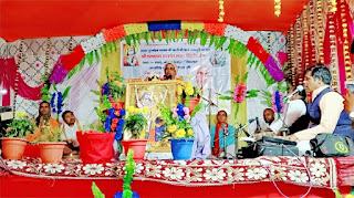 Doma bhagwat katha