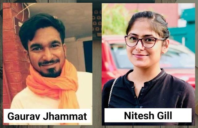 Gaurav Jhammat and Nitesh Gill, the editors of Shubhapallaba Punjabi Portal