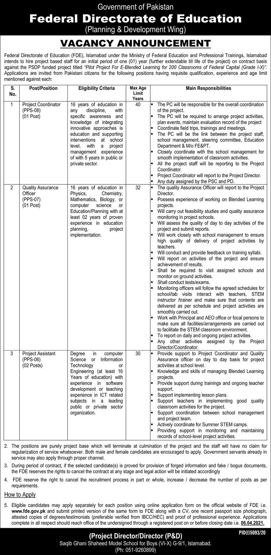 Latest Govt Jobs 2021 in Federal Directorate of Education (FDE)