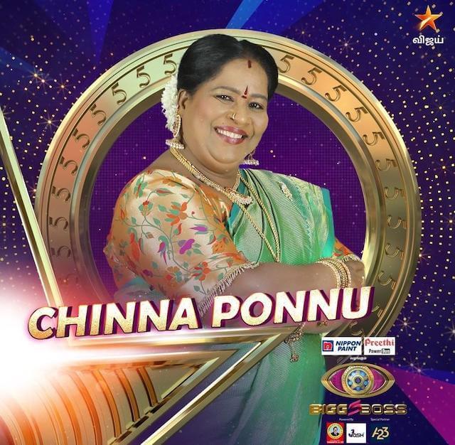 Chinna Ponnu (Singer)