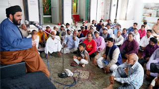 रशीदा बानो की मजलिस आयोजित, जुटे तमाम दिग्गज  | #NayaSaberaNetwork