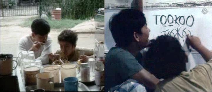 Tonton Secara Online Filem KAMI - Sudirman