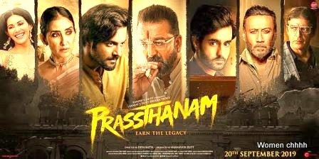 Prassthanam Movie