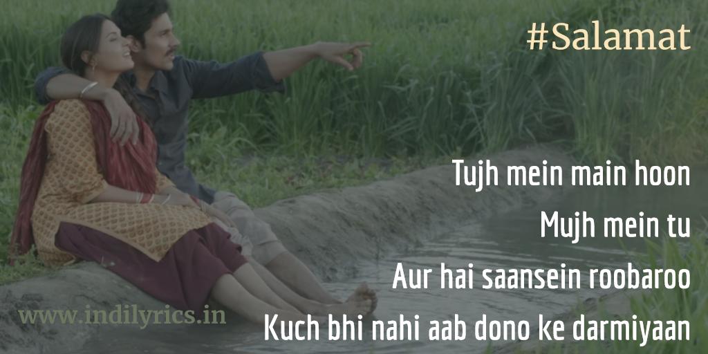 Tere Mere Pyar Ki Umar Salamat Rahe   Sarabjit   Song Lyrics