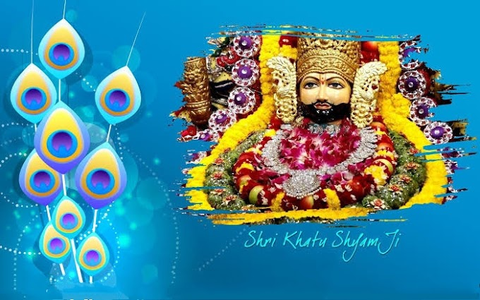 Shree Khatu Shyam Baba Whatsapp Status Video 2020 Download Free