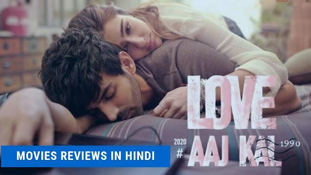 'Love Aaj Kal' Movie Review by Movie Review In Hindi. 'लव आज कल 'मूवी रिव्यू इन मूवी रिव्यू इन हिंदी।