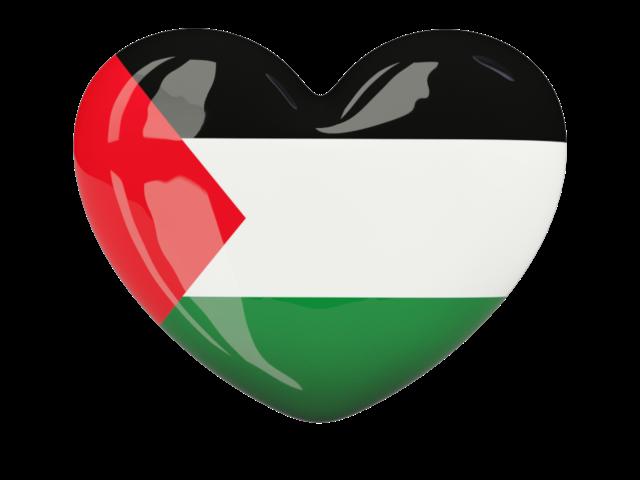 Broken Heart Animation Wallpaper Graafix Flag Of Palestinian Territories
