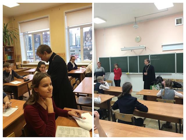 14 декабря,в день памяти святого пророка Наума, в МБОУ СОШ №48 прошёл муниципальный тур по основам православной культуры для обучающихся 4-10 классов из Центрального и Ленинского районов г.Воронежа .