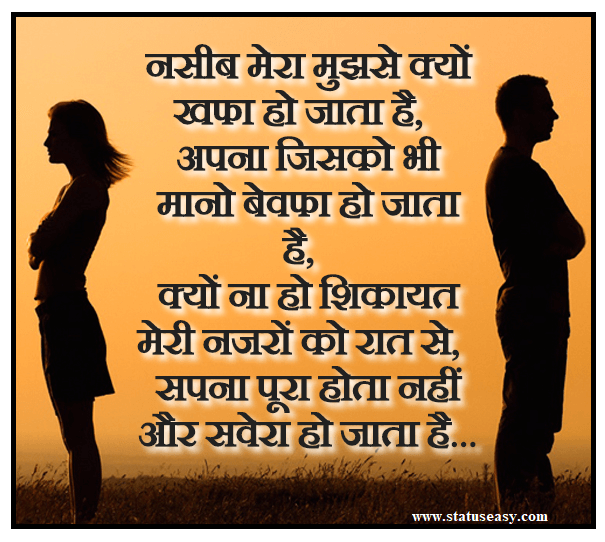 Latest Breakup Status for Girlfriend images, pic