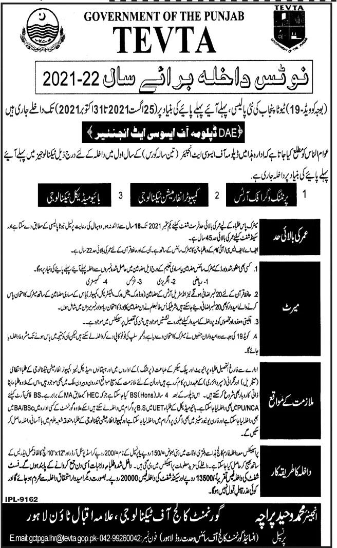 Tevta Lahore Admissions