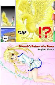 Phoenix's Return of a Favor Manga