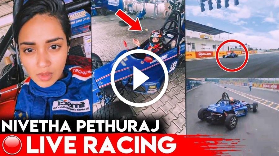Video: Thala-க்கு இணையாக Car Racing செய்யும் Nivetha Pethuraj!