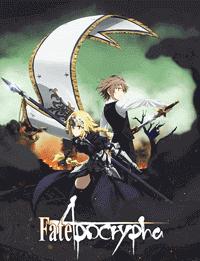 جميع حلقات الأنمي Fate/Apocrypha مترجم