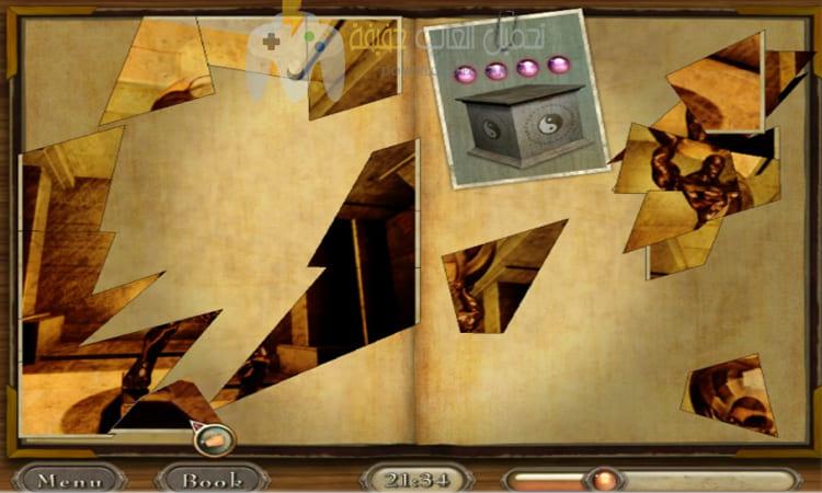 تحميل لعبة Azada للكمبيوتر برابط مباشر من ميديا فاير