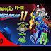 [TRADUÇÃO PT-BR] Mega Man 11 [SWITCH] [Português do Brasil] v1.0
