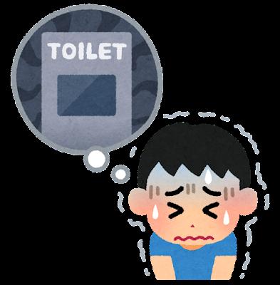 トイレが怖い子供のイラスト