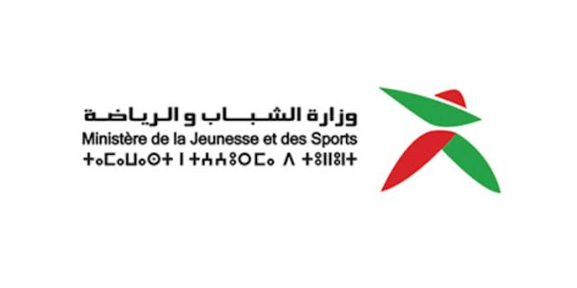concours-ministere-de-la-jeunesse-recrute - maroc-alwadifa.com